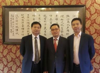 CICC 중국국제교류협회 이소림(장관…