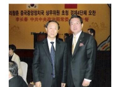 이영주 박사와 중국 왕자루웨이 장관