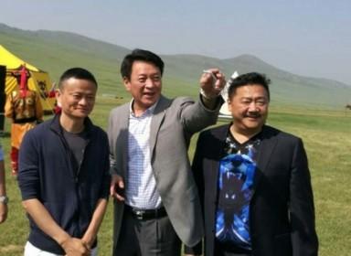 알리바바 마윈 회장과 시아펑(장관급)